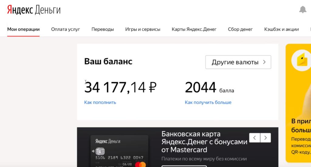 заработок 30 000 рублей в месяц без вложений