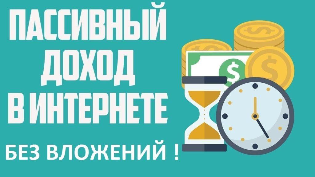 5000 рублей в день