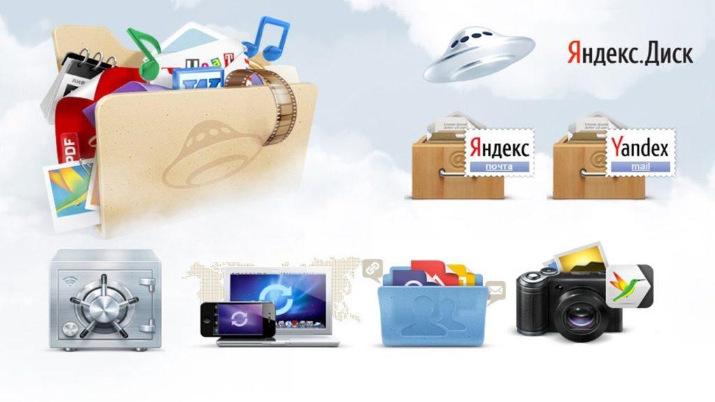 Яндекс облако как получить 100 гб