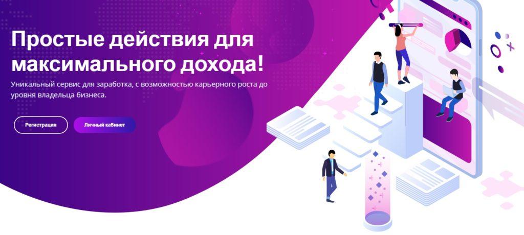 сервис для заработка 5000 рублей