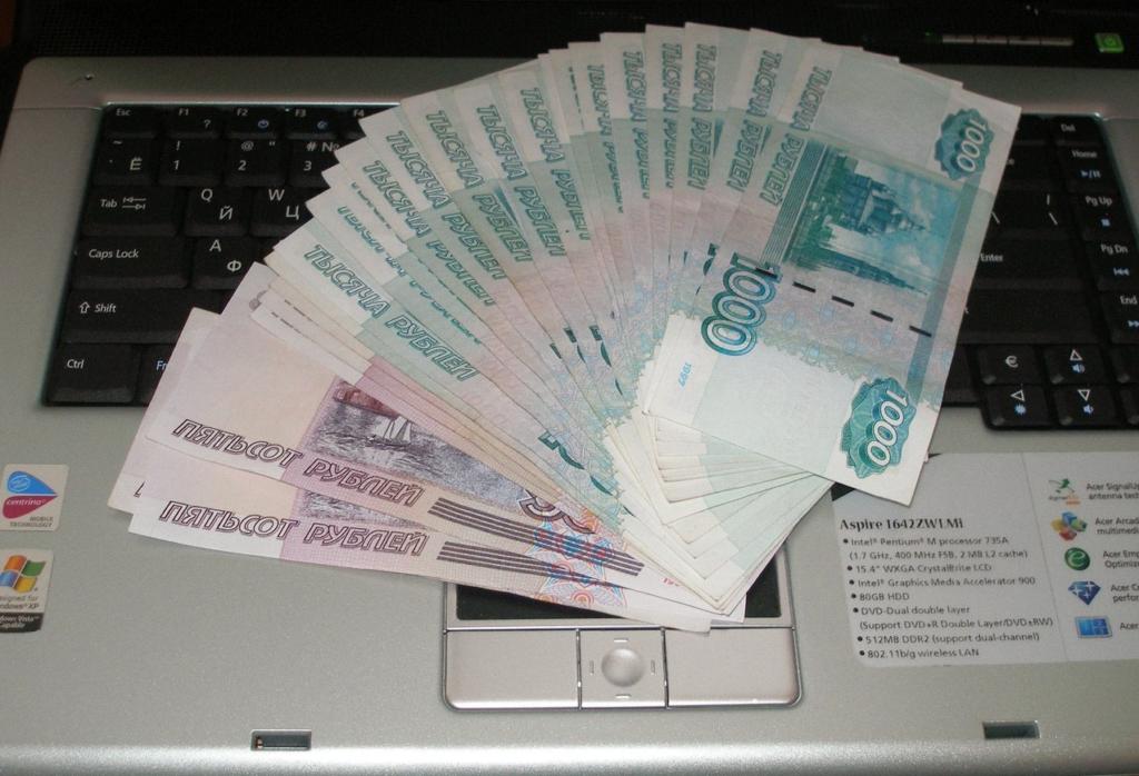 зарабатываем 1000 рублей за день
