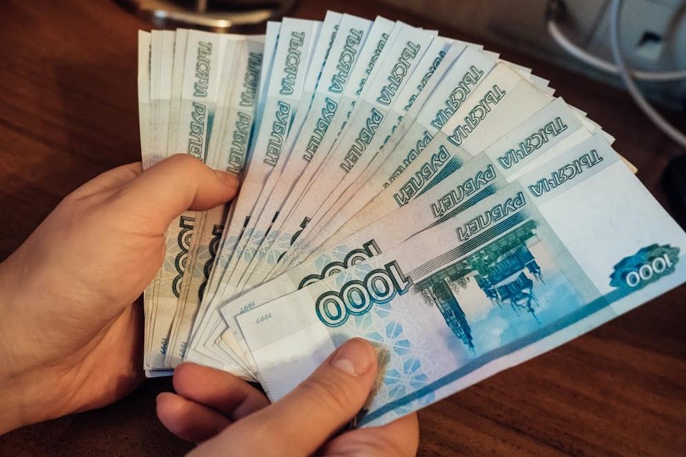 5000 рублей в день в интернете