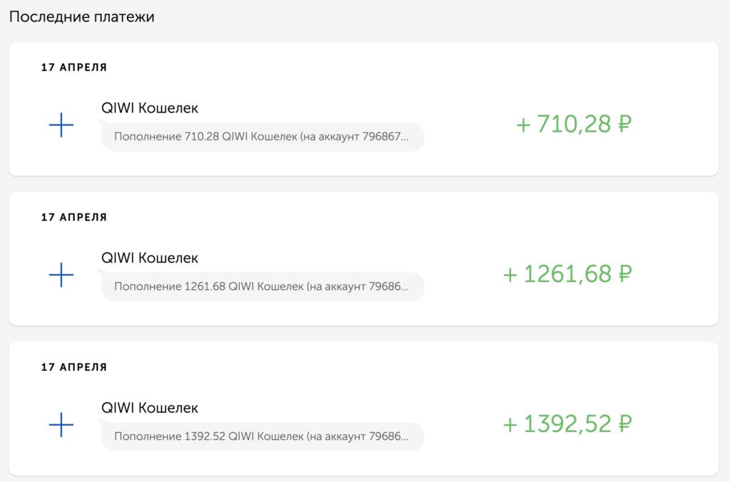 заработок за один день в интернете 5000 рублей