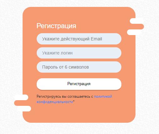Сайт по заработку денег в интернете